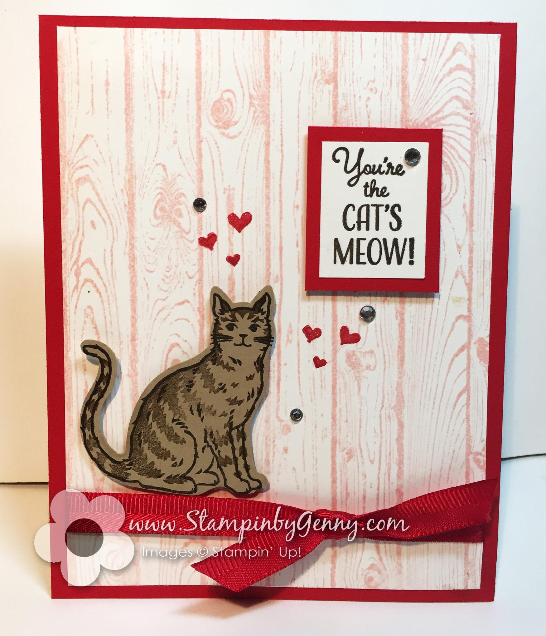 Картинка добрым, открытка с котиком внутри